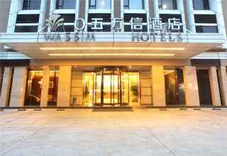 广州赤岗万信酒店